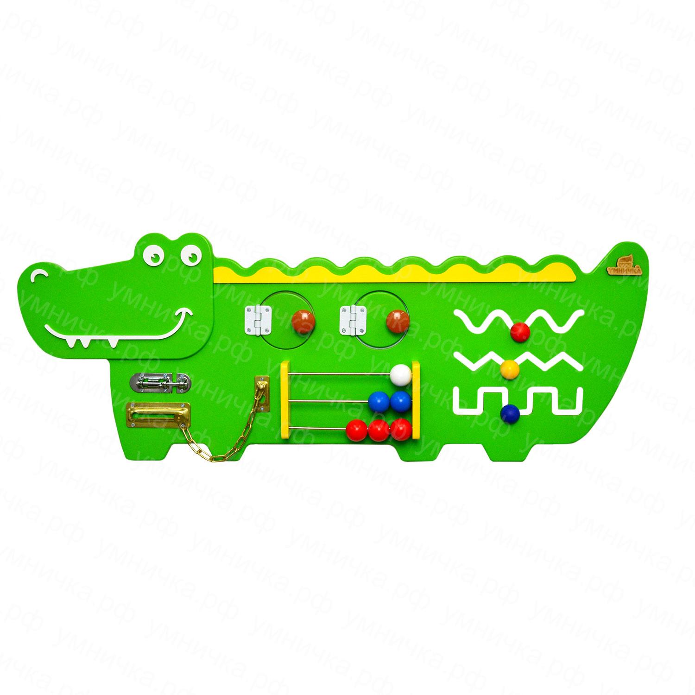 Бизиборды Бизиборд «Крокодильчик» krokodilchik.jpg