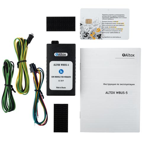 GSM модуль Altox WBUS-5 6