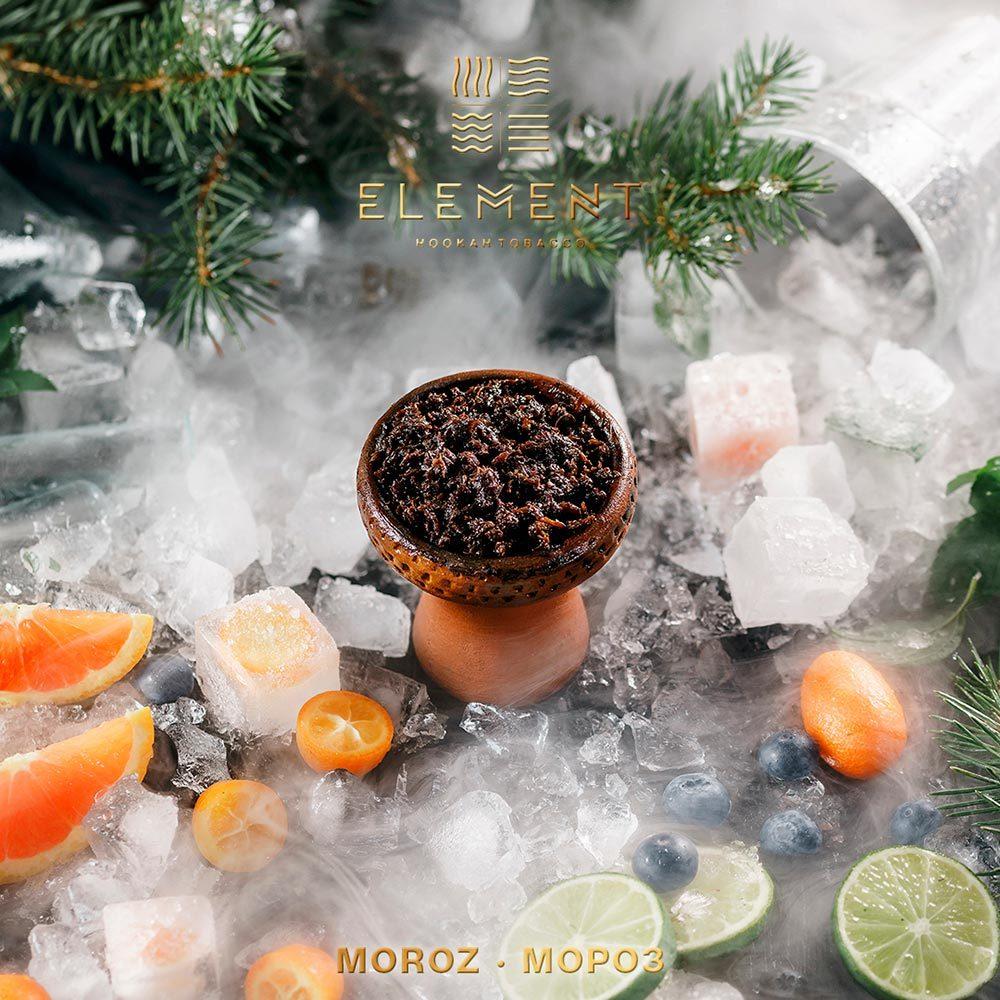 Табак для кальяна Element Вода 100 гр Moroz