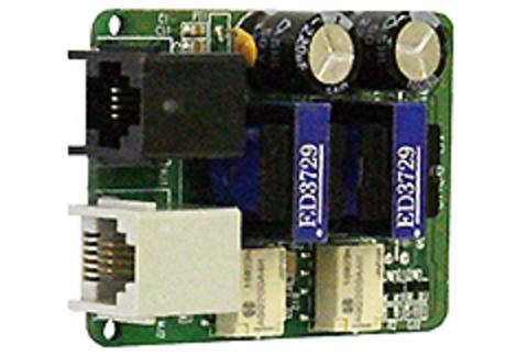 AR-DPU2