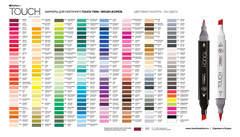 Touch Twin Brush набор маркеров для скетчинга 12 шт в кейсе - двусторонние спиртовые кисть/долото  (основные цвета)