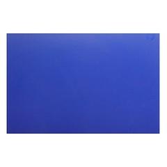 Доска разделочная VALEX  500х350х15мм полипропилен ( Синяя ).
