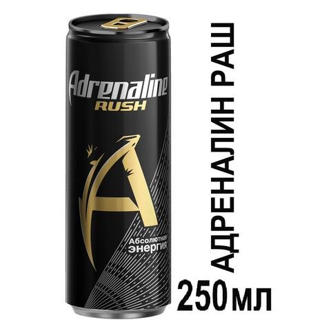 Напиток энергетический Adrenaline Rush газированный 0.25 л