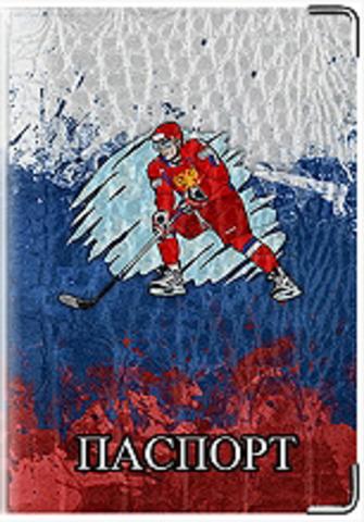 """Обложка для паспорта """"Хоккей. Игрок"""""""