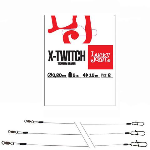 Поводки титановые Lucky John X-Twitch (2 шт, 20 см, 20 кг) арт. LJP7320-020
