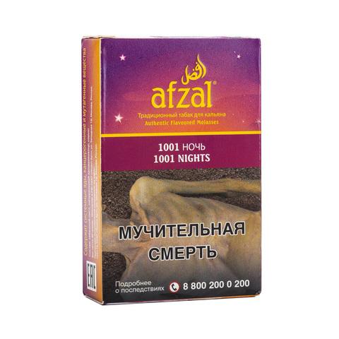Табак Afzal 40 г 1001 Night (1001 Ночь)