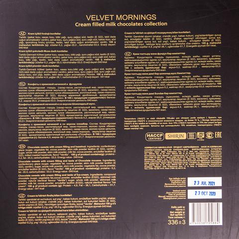 Конфеты SHIRIN Valvet Mornings с кремовой начинкой и фундуком, 336 гр