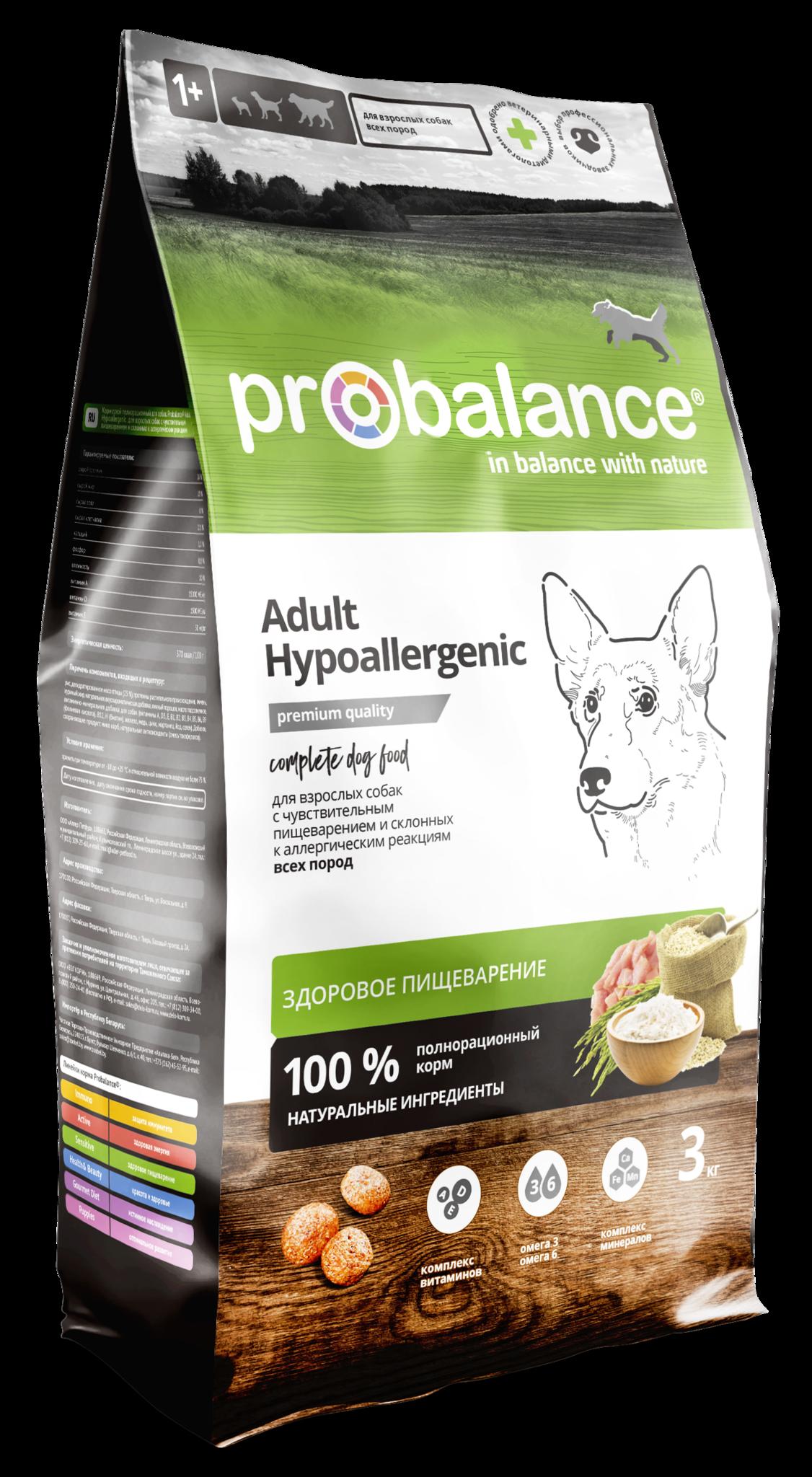 Сухой корм Корм ProBalance Hypoallergenic для собак гипоаллергенный 3_PB_dog_Hypoall.png