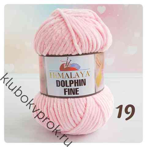 HIMALAYA DOLPHIN FINE 19, Розовый
