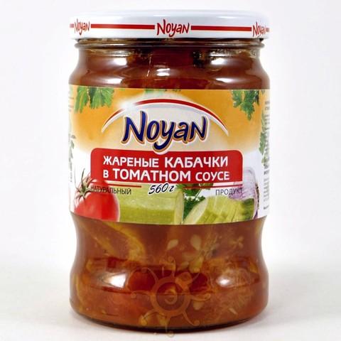 Кабачки жареные в томатном соусе Noyan, 560г