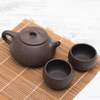 Чайник Ши Пяо 200 мл и 4 пиалы в наборе #H83