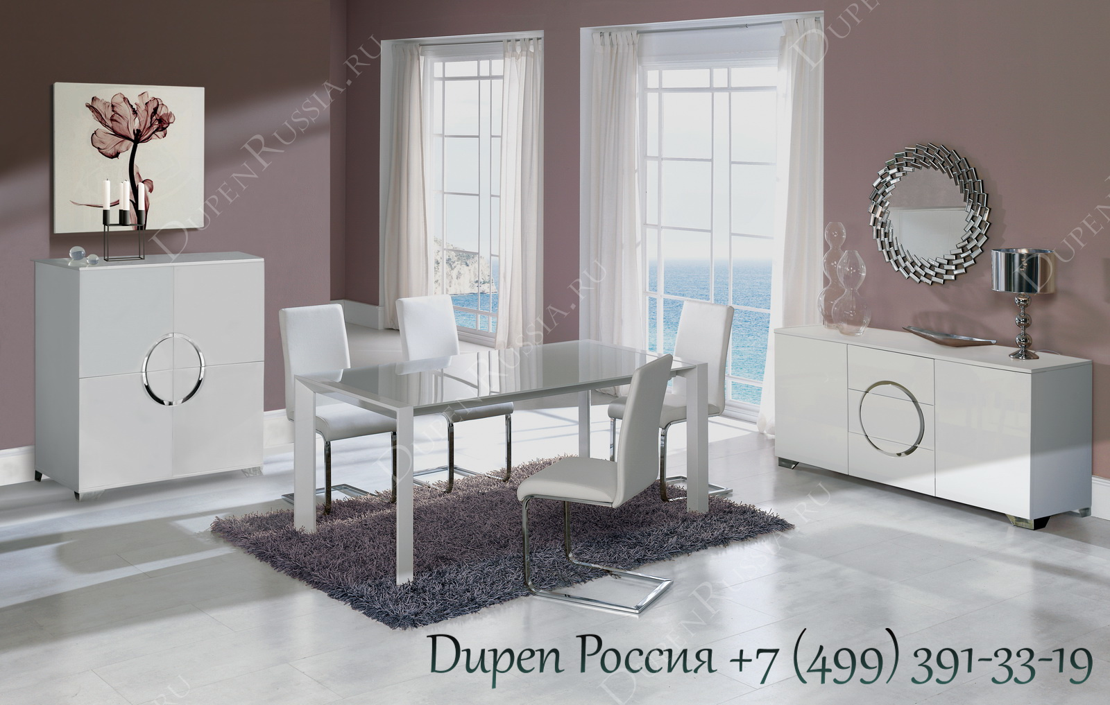 Стол DUPEN DT-11, Стул DUPEN DC-100, Буфет DUPEN W-743, Комод DUPEN W-744