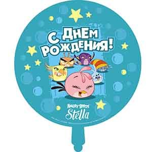 Фольгированный шар С Днем Рождения Angry Birds Stella голубой 18