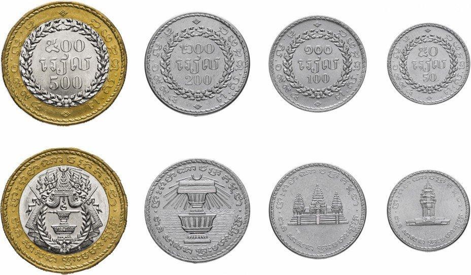 Набор из 4 монет Камбоджа. 1994 год. UNC