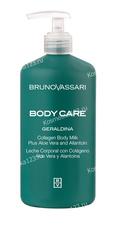 Молочко для тела с коллагеном (Bruno Vassari | Body Care | Geraldina), 500 мл