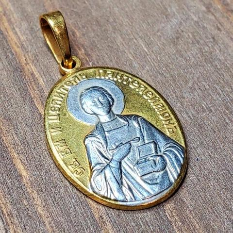 Нательная именная икона святой целитель Пантелеимон с позолотой кулон медальон с молитвой