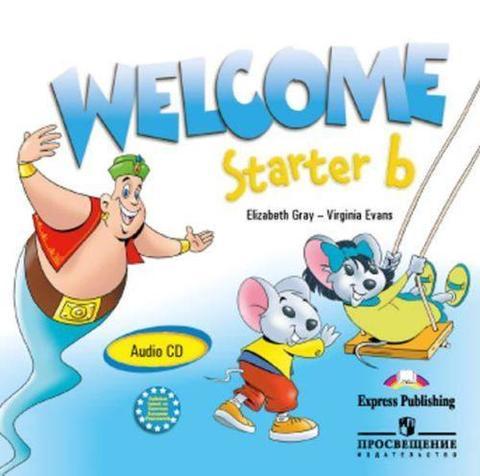 Welcome Starter b. Class CD. Аудиокурс