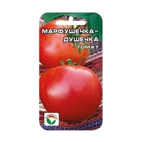 Марфушечка-душечка 20шт томат (Сиб сад)