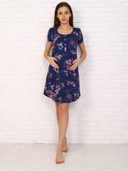 Мамаландия. Сорочка для беременных и кормящих с пуговицами короткий рукав, птицы/синий