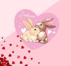 Открытка‒валентинка «Люблю», зайцы, 7.1 x 6.1 см, 5 шт.