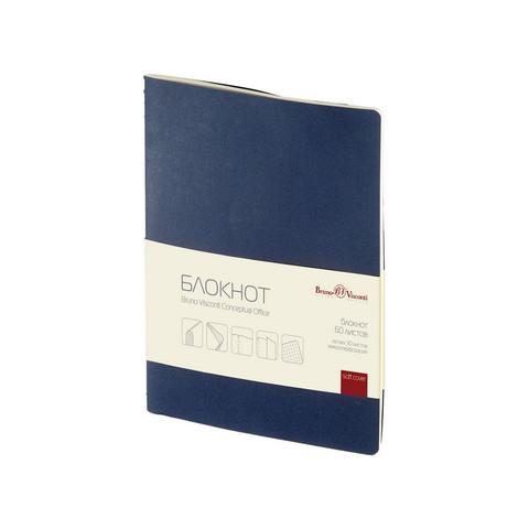 Бизнес-тетрадь Bruno Visconti Conceptual Office A4 60 листов в ассортименте в клетку на сшивке (188х250 мм)