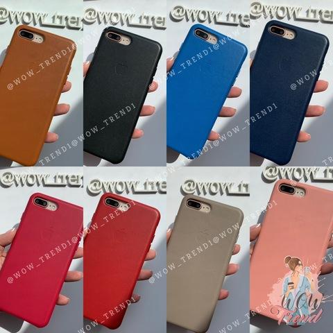 Чехол iPhone 7/8 good Leather Case