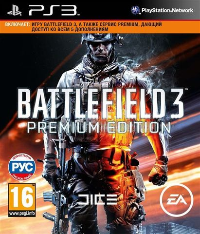 Battlefield 3 Premium Edition (PS3, русская версия)