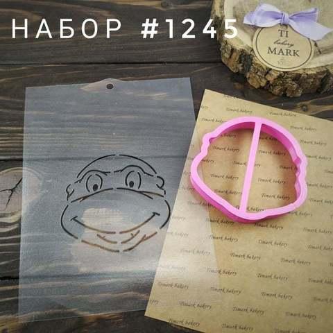 Набор №1245 - Черепашка ниндзя