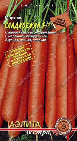 Морковь Сладкоежка F1 Аэлита