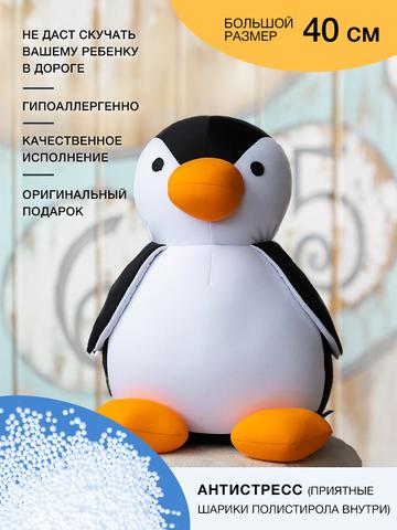 Подушка декоративная Gekoko «Трансформер Пингвин - валик» 3
