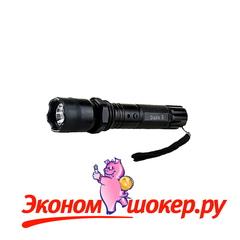 Электрошокер GUARD DOG DIABLO 3