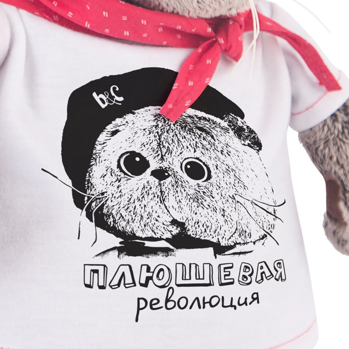 """Басик в футболке с принтом """"Плюшевая революция"""" 22 см"""