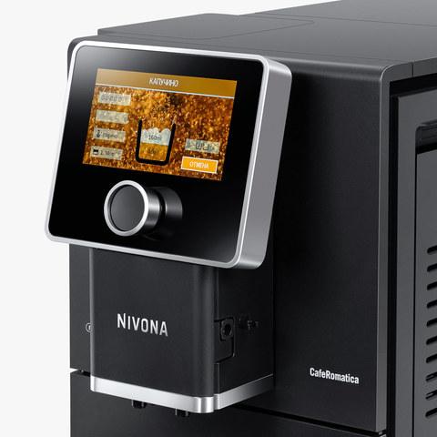Кофемашина Nivona NICR 960 + кофе в зернах Craft, Platinum, Oro, Delikato, Latina Fuerte