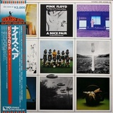 Pink Floyd / A Nice Pair (2LP)
