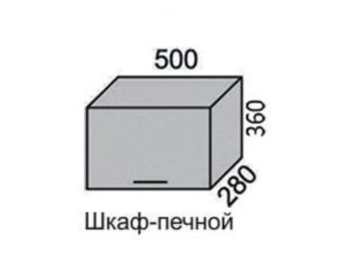 Шкаф МАДЕНА ВШПч-50