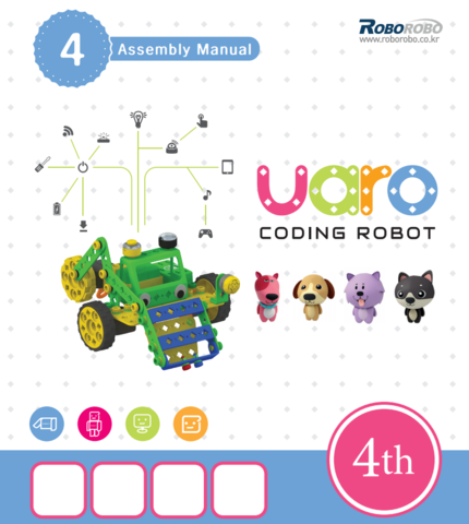 Конструктор UARO ресурсный набор №3 (step 4)