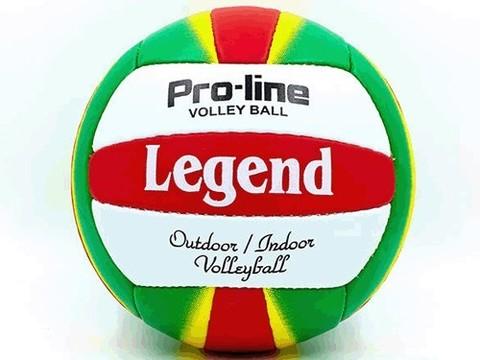 Мяч для игры в  волейбол Legend.