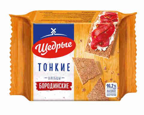 Хлебцы