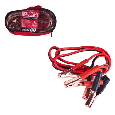 Провода пусковые BOLK BK51907