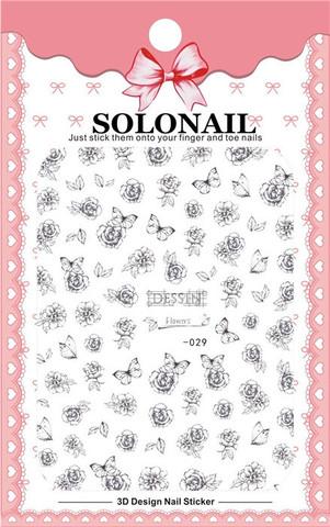 Наклейка силиконовая SOLO-29