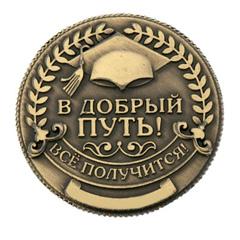 Силиконовый молд  монета