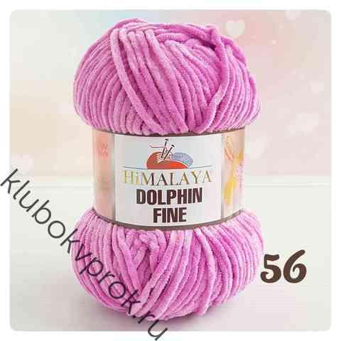 HIMALAYA DOLPHIN FINE 80528(56), Лиловый