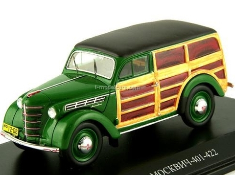 Moskvich-401-422 Post green DIP 1:43