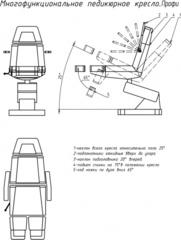 Педикюрное кресло Профи-03 3 мотора