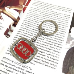 Брелок Ауди (Audi) для ключей автомобиля с логотипом