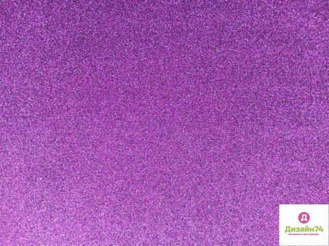 Фоамиран глиттерный 20х30х2 мм сиреневый