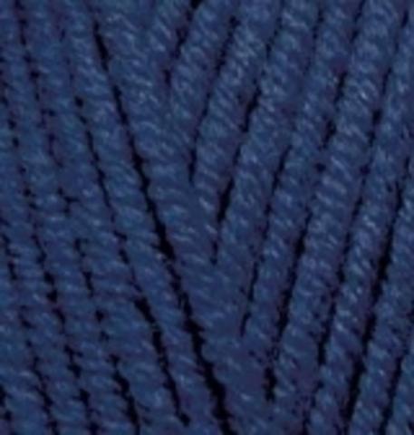 Купить Пряжа Alize Lanagold Plus Код цвета 058 | Интернет-магазин пряжи «Пряха»