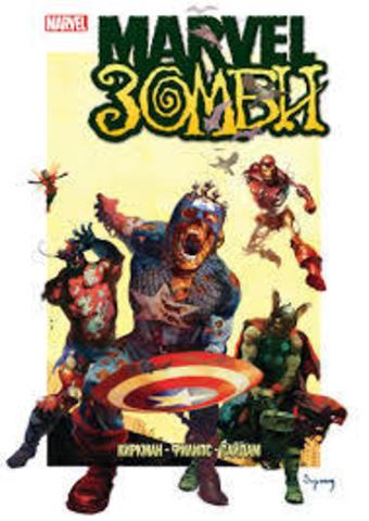 Marvel Зомби. (Обложка Микрокомикон 2016)