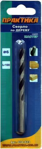 Сверло по дереву ПРАКТИКА   6 х 90 мм (1шт.) блистер, серия Мастер (034-823)