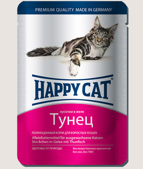 Влажные корма Пауч для кошек Happy Cat тунец в желе 2Q__-11.jpg